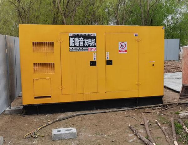 康明斯低噪音200kw发电机组