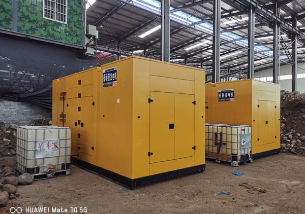 玉柴低噪音600kw发电机组